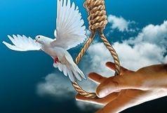 رهایی زن تازه مسلمان شده ی محکوم به اعدام به همت زوج خیر البرزی