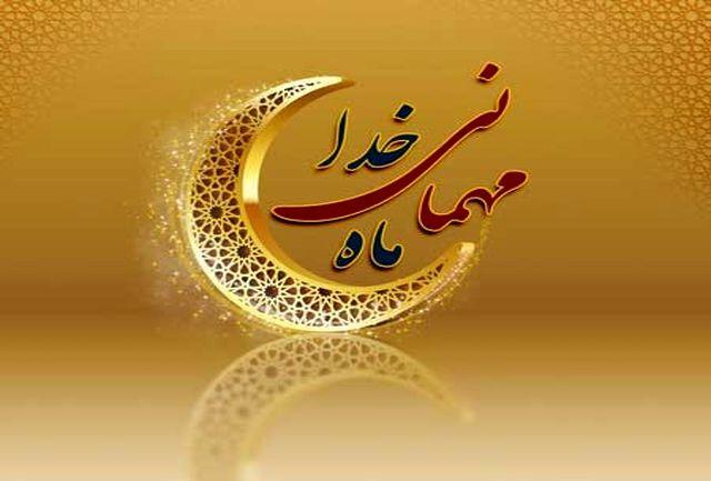 اوقات شرعی اهواز در 15 اردیبهشت ماه 1400+دعای روز 22 ماه رمضان