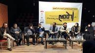 آنومی، نمایشی مستند در قالب حوادث اجتماعی