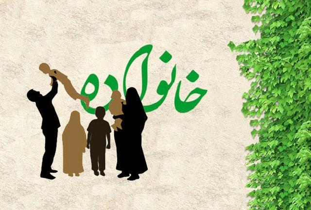 مصاحبه تخصصی مدیران و مشاوران مراکز راهنمایی و مشاوره خانواده استان برگزار شد