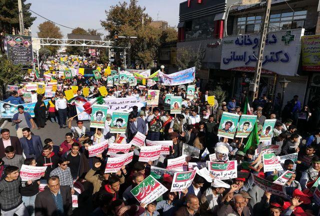 پیام استاندار اردبیل بمناسبت ۱۳ آبان