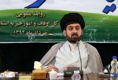 اجرای 40 پروژه عمرانی در بقاع متبرکه استان قم