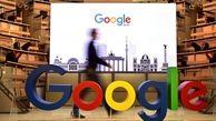گوگل IPهای ایرانی را شناسایی میکند