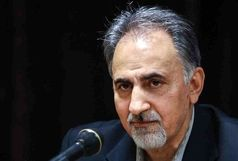 نامه شهردار تهران  به رییس جمهوری