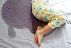 آسانترین راهکار برای درمان شب ادراری