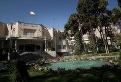 هیات دولت روز دوشنبه را عزای عمومی اعلام کرد