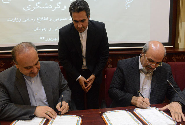 وزارت ورزش و جوانان و سازمان میراث فرهنگی تفاهم نامه همکاری امضا کردند
