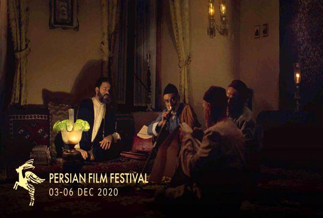 نمایش نسخه بازسازی شده «شطرنج باد» در نهمین جشنواره جهانی فیلم پارسی
