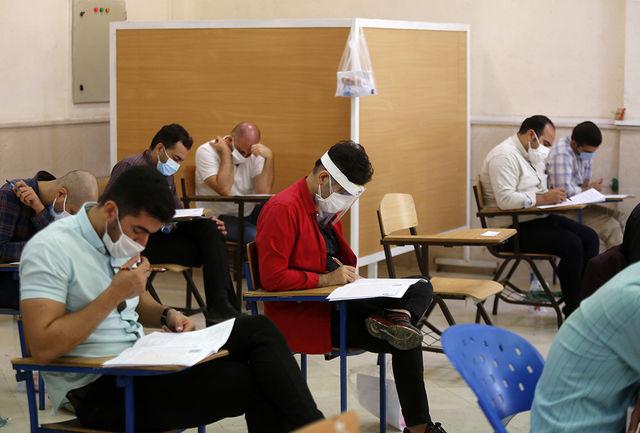 پذیرش دانشجو بر اساس معدل دیپلم