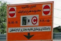 جلسه شورای ترافیک همین هفته برگزار خواهد شد/ طرح زوج و فرد فعلا اجرا نمی شود