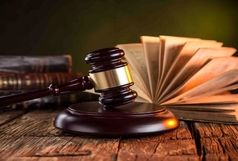 اجرای یک حکم قصاص در زندان دزفول