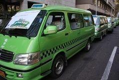 ساماندهی سرویس حمل و نقل دانش آموزی در کرج