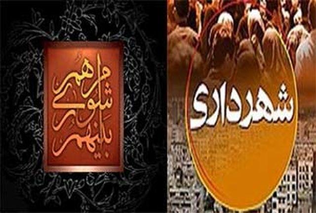 شهردار شادگان عزل شد/علی صباحیمقدم به سمت سرپرست شهرداری انتخاب شد