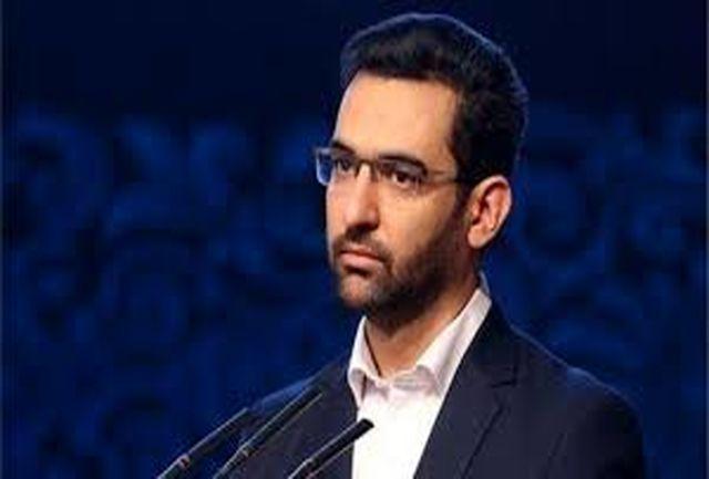 وضعیت دیتای استان مرکزی مناسب نیست / اولویت اساسی در وزارت ارتباطات رفع مشکلات حوزه روستایی  است
