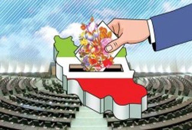۱۶۰ نفر در قم کاندیدای انتخابات مجلس شورای اسلامی شدند
