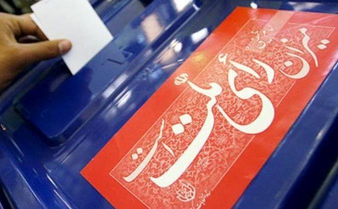 اعلام لیست کاندیداهای  قزوین