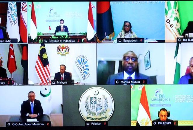 استقبال از تاسیس دانشگاه بین المللی دی 8 در شهر همدان/ ضرورت توسعه همکاری های اقتصادی و تجاری کشورهای عضو دی 8