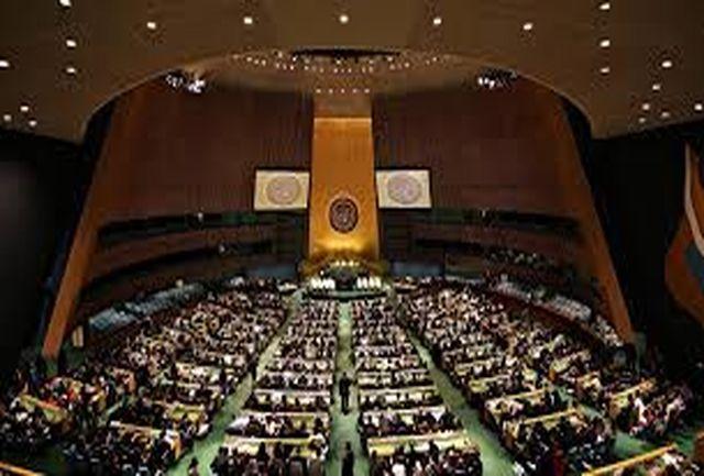 سازمان ملل فیلترِ سرپوش گذاشتن بر عملیات تروریسم دولتی