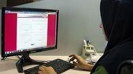 جزئیات ثبتنام پذیرفتهشدگان کنکور سراسری ۹۹ / کارنامه آزمون ۱۵ آبان ماه منتشر میشود
