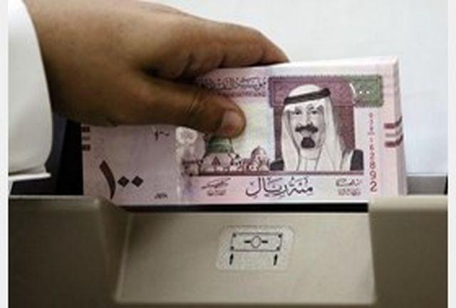 عربستان سعودی وام می گیرد