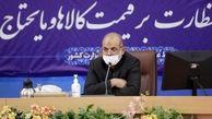 دکتر وحیدی: روند نظارت بر قیمت کالاهای اساسی در کشور باید تقویت شود