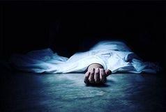 کشف جسد دختر ۱۴ ساله در اراک