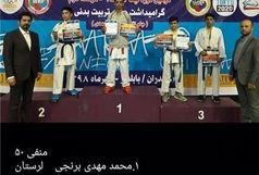 درخشش کاراته کای کبودراهنگی در دومین مرحله لیگ کاراته وان پسران کشور