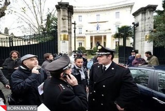 9 عضو آشوب طلب یونان محاکمه شدند