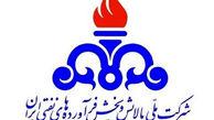 انفجار خودرو در اسلامشهر ناشی از انفجار کپسول الپیجی بود/ استفاده غیرمجاز از کپسول الپیجی برای خودروها خلاف قانون است