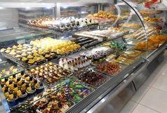 قیمت شیرینی برای شب یلدا اعلام شد