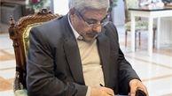 پیام استاندار آذربایجان غربی به مناسبت 29 فروردین روز ارتش جمهوری اسلامی
