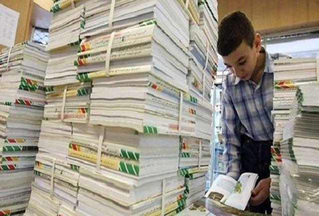 کمبود کتابهای درسی در استان کردستان وجود ندارد