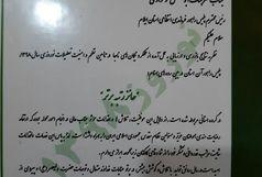 پلیس راهور انتظامی استان ایلام رتبه برتر در بین راهور کشور کسب کرد