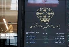رشد 26 هزار واحدی شاخص کل بورس در معاملات صبح امروز 4 بهمن