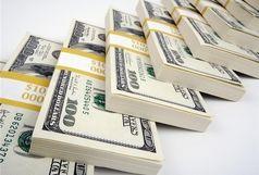دلار به زیر 4500تومان سقوط کرد