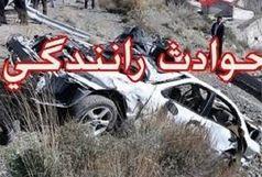 ۱۳کشته و مجروح در دو سانحه رانندگی محور زابل -زاهدان