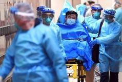 تعداد مبتلایان به ویروس کرونا از 1000 نفر گذشت/ 41 کشته تا کنون