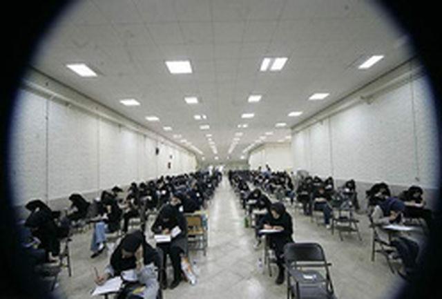 تمدید مهلت ثبتنام آزمون دبیرستانهای استعدادهای درخشان شهر تهران