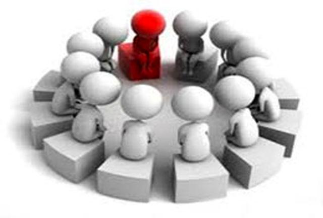 بررسی زمینههای همکاری مشترک در زمینه پیشگیری و کاهش آسیبهای اجتماعی