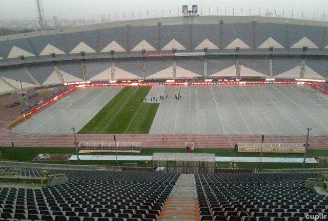 ورزشگاه آزادی پس از باران + عکس
