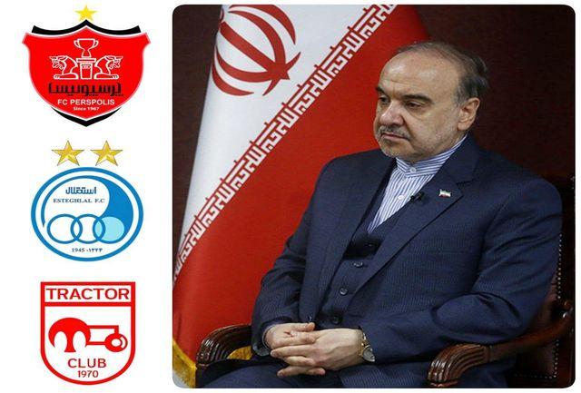 تبریک دکتر سلطانیفر به مناسبت موفقیت نمایندگان فوتبال ایران
