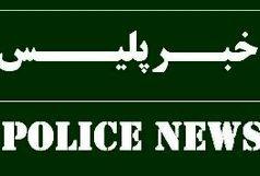 پلیس وظیفه شناس  گوشی همراه مفقودی را به صاحبش برگرداند