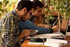 ارائه گواهی کسر از حقوق برای دریافت وام دانشجویی لغو شد