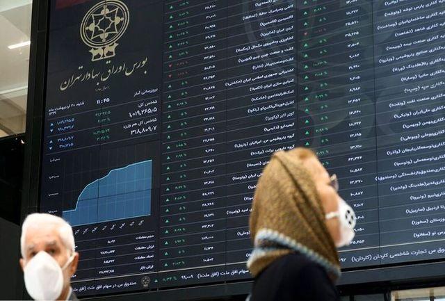 چه خبر از بازار بورس؟