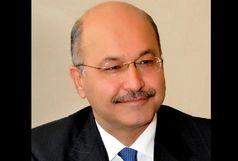 رئیس جمهور عراق وارد تهران شد