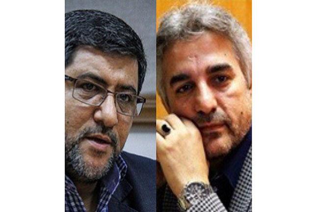 انتصاب در جشنواره استانهای صداوسیما