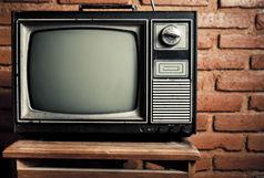 تلویزیون در آخر هفته