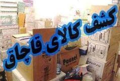 تریلر حامل 5 میلیارد لوازم خرازی قاچاق در شیراز