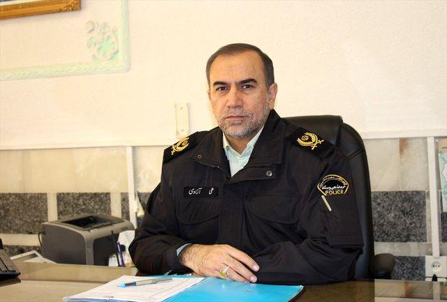دستگیری اعضای باند کلاهبرداری در کردستان