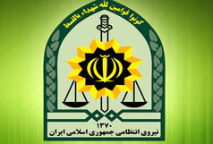 ارتقا درجه برخی فرماندهان ناجا با موافقت رهبر معظم انقلاب اسلامی + اسامی